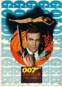 Film Poster James Bond Goldfinger Sean Connery