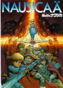 Film Poster Nausicaa of the Valley of the Wind Studio Ghibli Manga