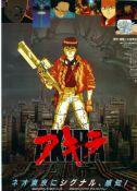 Film Poster Akira SciFi Anime Manga Katsuhiro Otomo