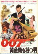 Film Poster James Bond The Man With the Golden Gun Roger Moore