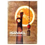 Travel Poster Israel Travel Jerusalem Zim Shipping Lines