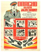 Propaganda Poster War Shells Explosive Danger Militia Officer USSR