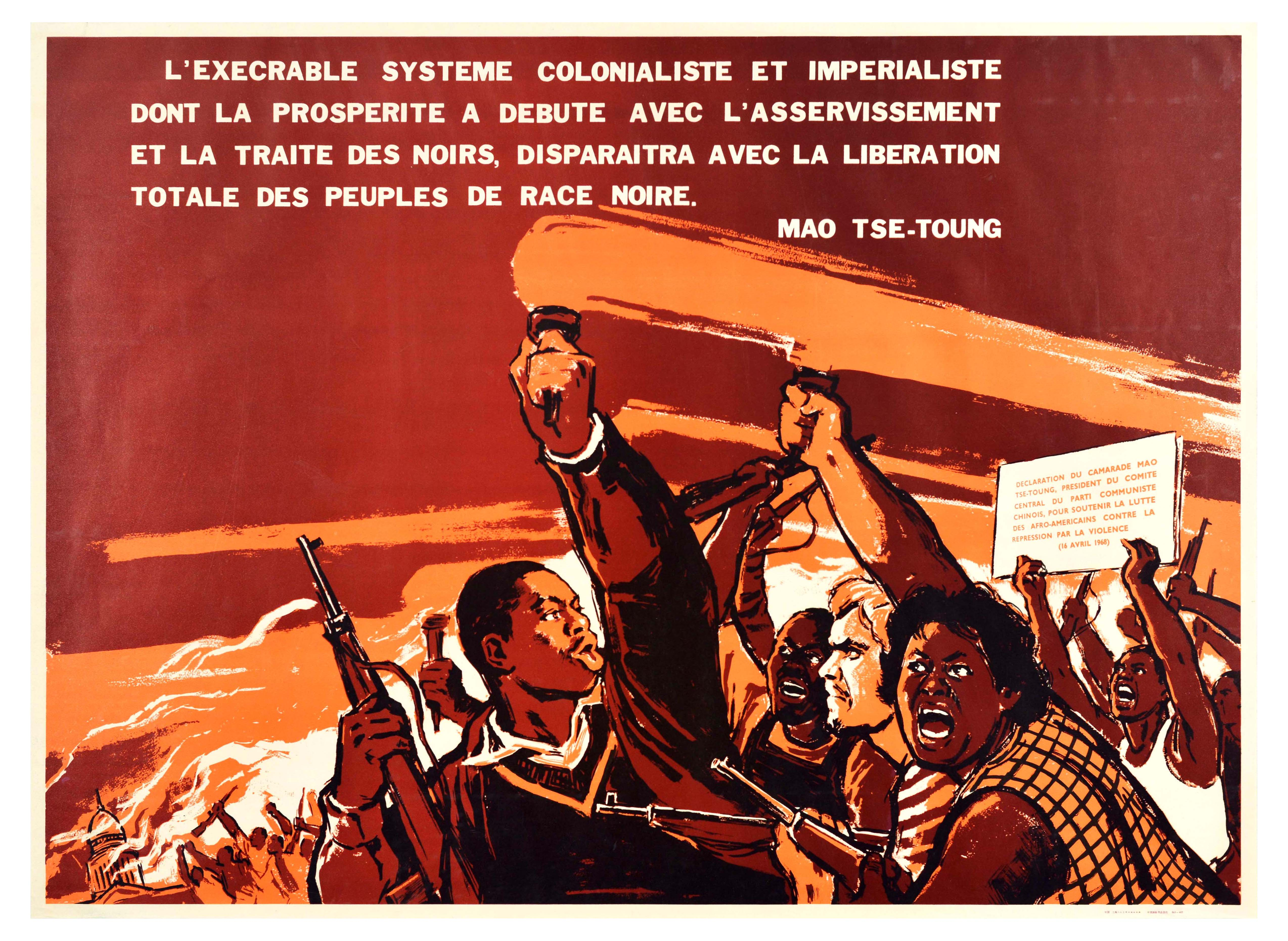 Propaganda Poster Colonialism Imperialism Black People Liberation