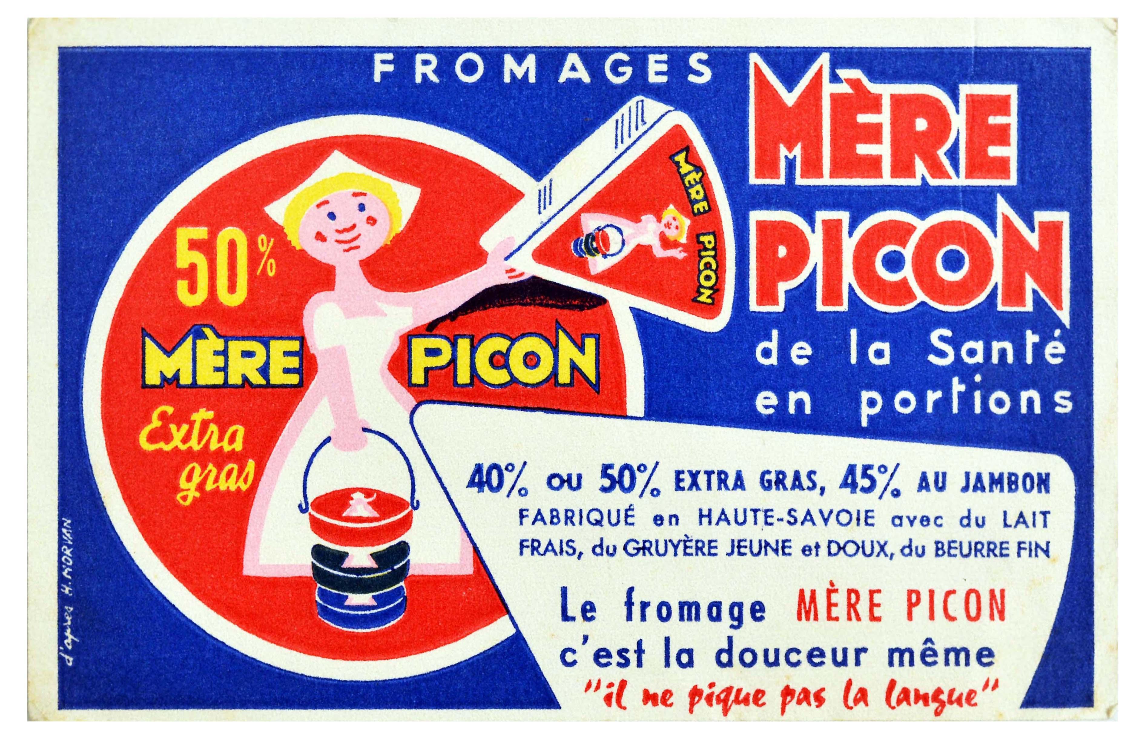 Set Advertising Posters Viandox Sauce Dairy Milk Cheese - Image 3 of 3