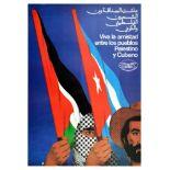 Propaganda Poster Cuba Palestine Friendship