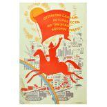 Propaganda Poster Communism Future Mayakovsky USSR Ballistic Missiles