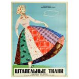 Advertising Poster Staple Fabric USSR Textile Fashion