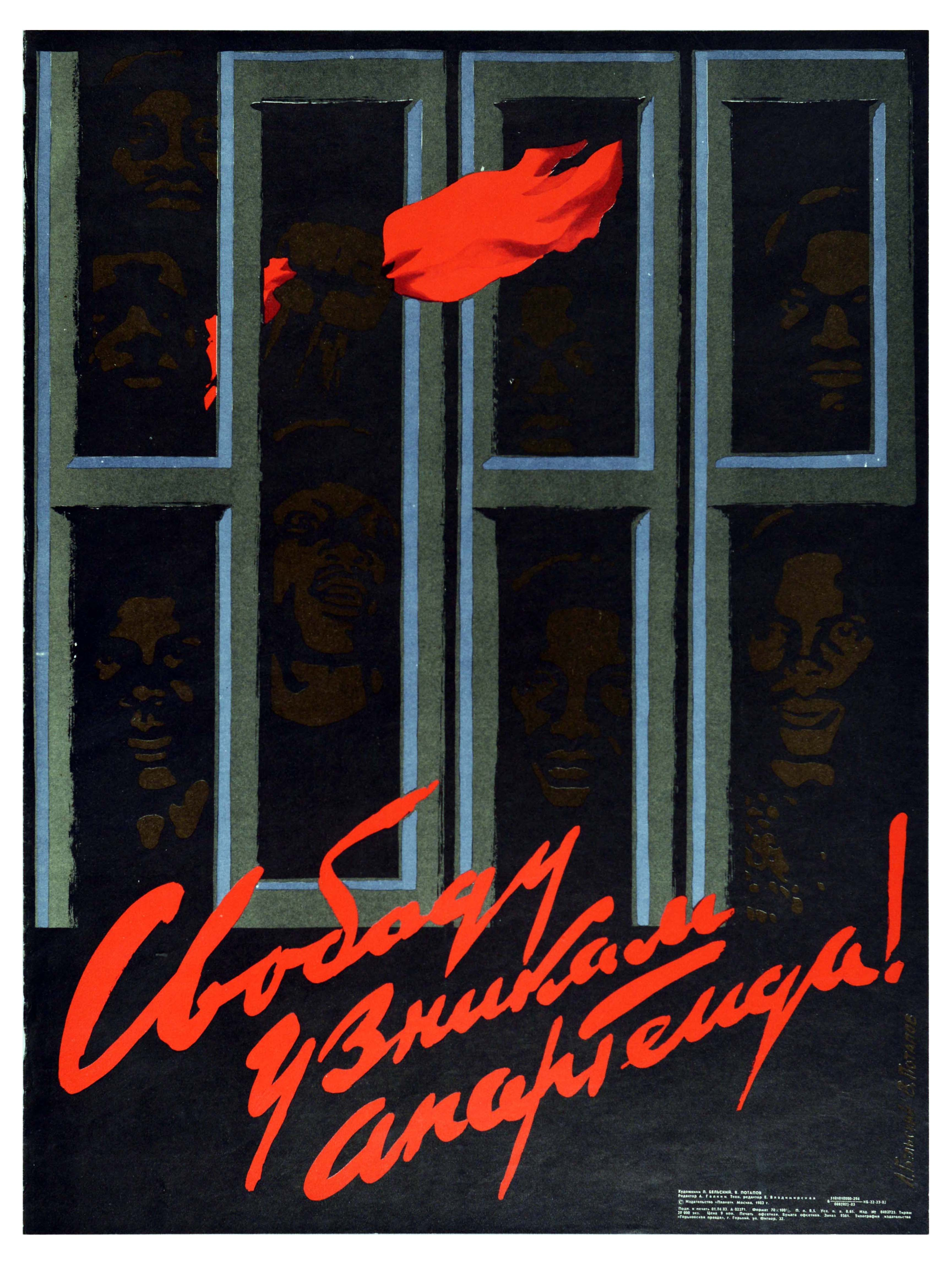 Propaganda Poster South Africa Apartheid Prisoner USSR