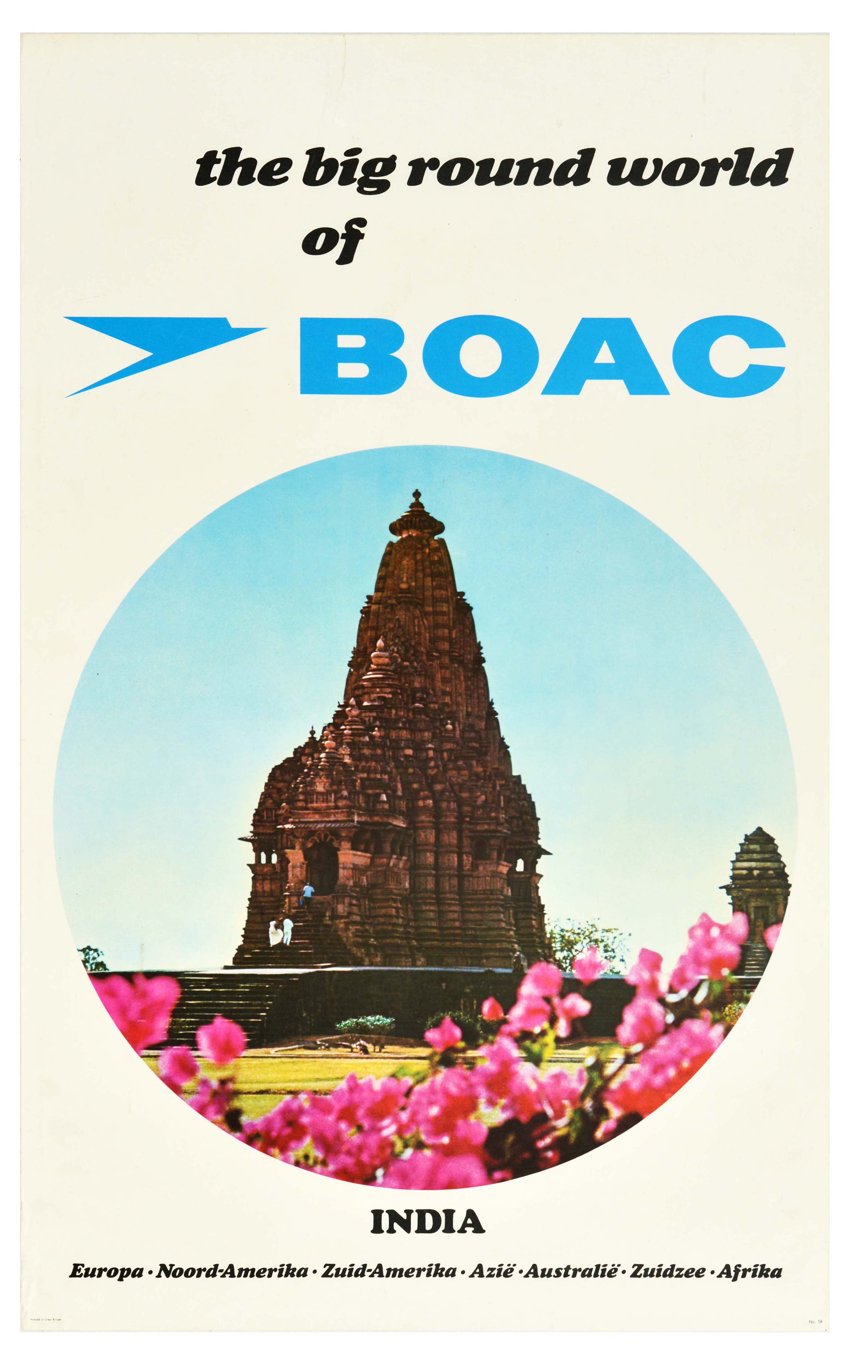 Travel Poster BOAC Airlines India Big Round World Temple