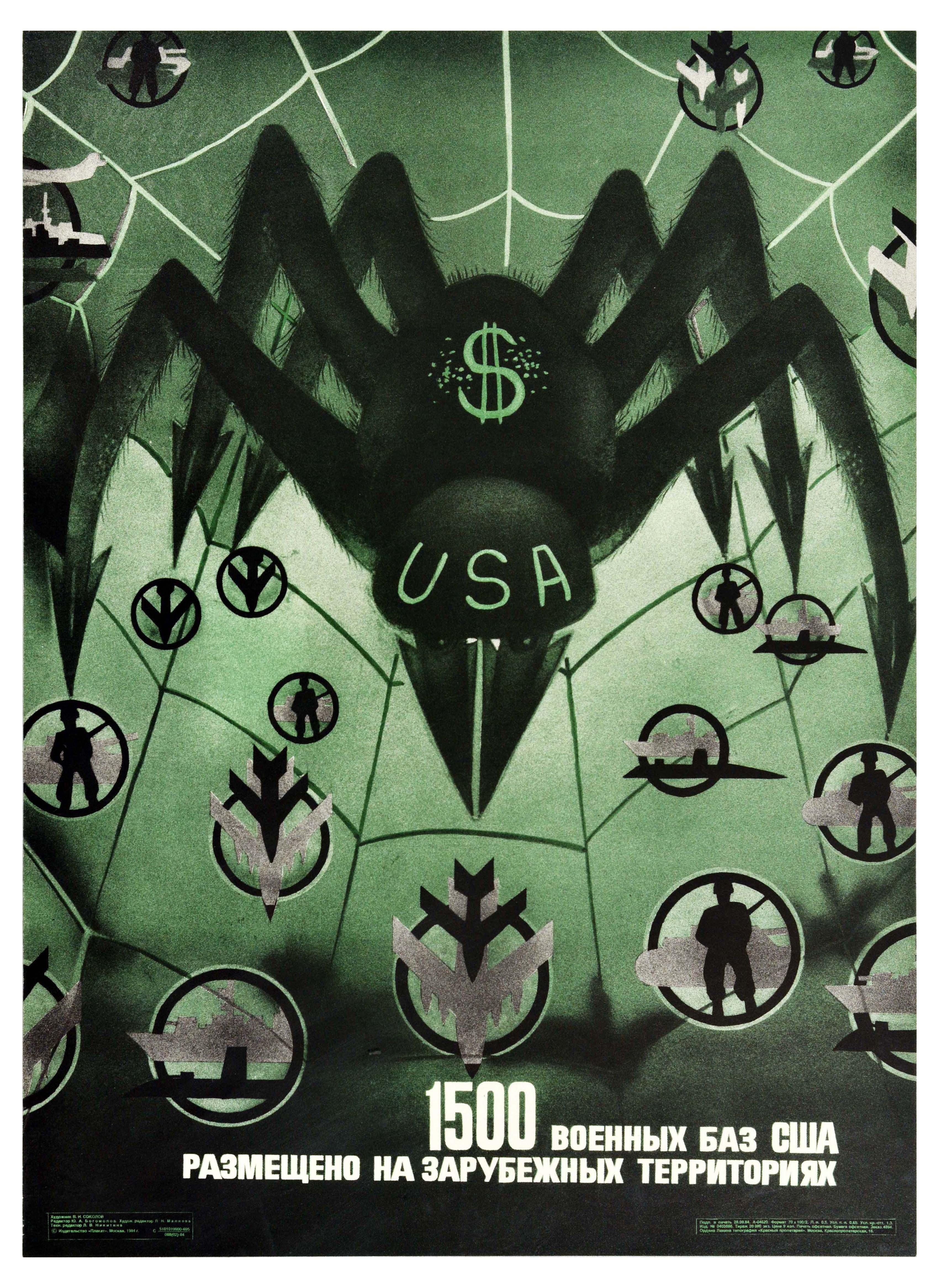 Propaganda Poster USA Military Bases NATO Spider USSR