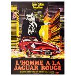 Movie Poster Man Red Jaguar George Nader FBI Thriller