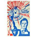 Propaganda Poster Treasure Time USSR Worker Clock