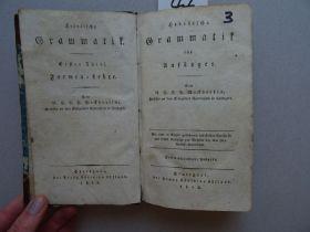 Weckherlin - Hebräische Grammatik