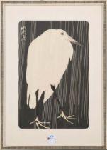 Asiatischer Künstler des 20. Jhs. Marabu. Holzschnitt, li./o./Schriftzeichen, hi./Gl./gerahmt, 35