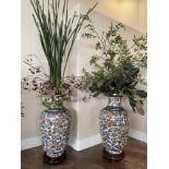 2 Large Antique East Asian Urn Vases w/ gold metal trim & enamal, removable artificial plants, Base