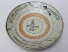 Ming porcelain dish. 27 cm diameter