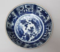 Chinese porcelain bowl , blue and white painted 18/19th Century. 18 cm height 20cm diameter