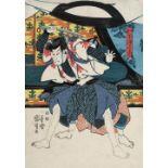 Utagawa Kuniyoshi, Immobilized Samurai in a Blood-Stained KimonoUtagawa Kuniyoshi, Immobilized