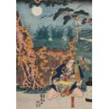 Utagawa Kuniyoshi, UshiwakamaruUtagawa Kuniyoshi, Ushiwakamaru, nishiki-e woodcut, 37,5 × 25,