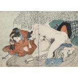Utagawa Kunisada, Erotic scene (Shunga), illustrating a courtesan and a samurai enjoying the effect