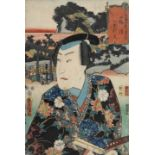 "Kunisada / Toyokuni III Utagawa, Actor Bando Takesaburo I as Oguri Hangan in the series ""The 53 Sta"