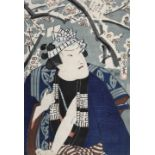 """Toyohara Kunichika, Actor Shido (Otani Tomoemon V), from the series """"Seven poems for good luck at s"""