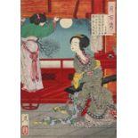 """Tsukioka Yoshitoshi, Midnight, from the series """"One Hundred Faces of the Moon""""Tsukioka Yoshito"""