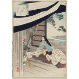 "Mizuno Toshikata , The shirabyōshi dancer, from the series ""Women of the Kenkyū era (1190-99)""<br"