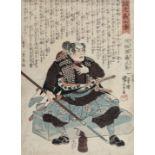 """Utagawa Kuniyoshi, Actor Sakagaki Genzo Masakata, from the series """"Devout Samurai - Seichu gishi de"""