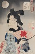 """Courtesan with fan, from the series """"Habits in the pleasure district, Kyoka period"""""""