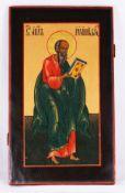 "Russian icon ""Saint John"".<br>Wood, tempera, levkas, gilding. Russia, 19th century. 44x26 cm."