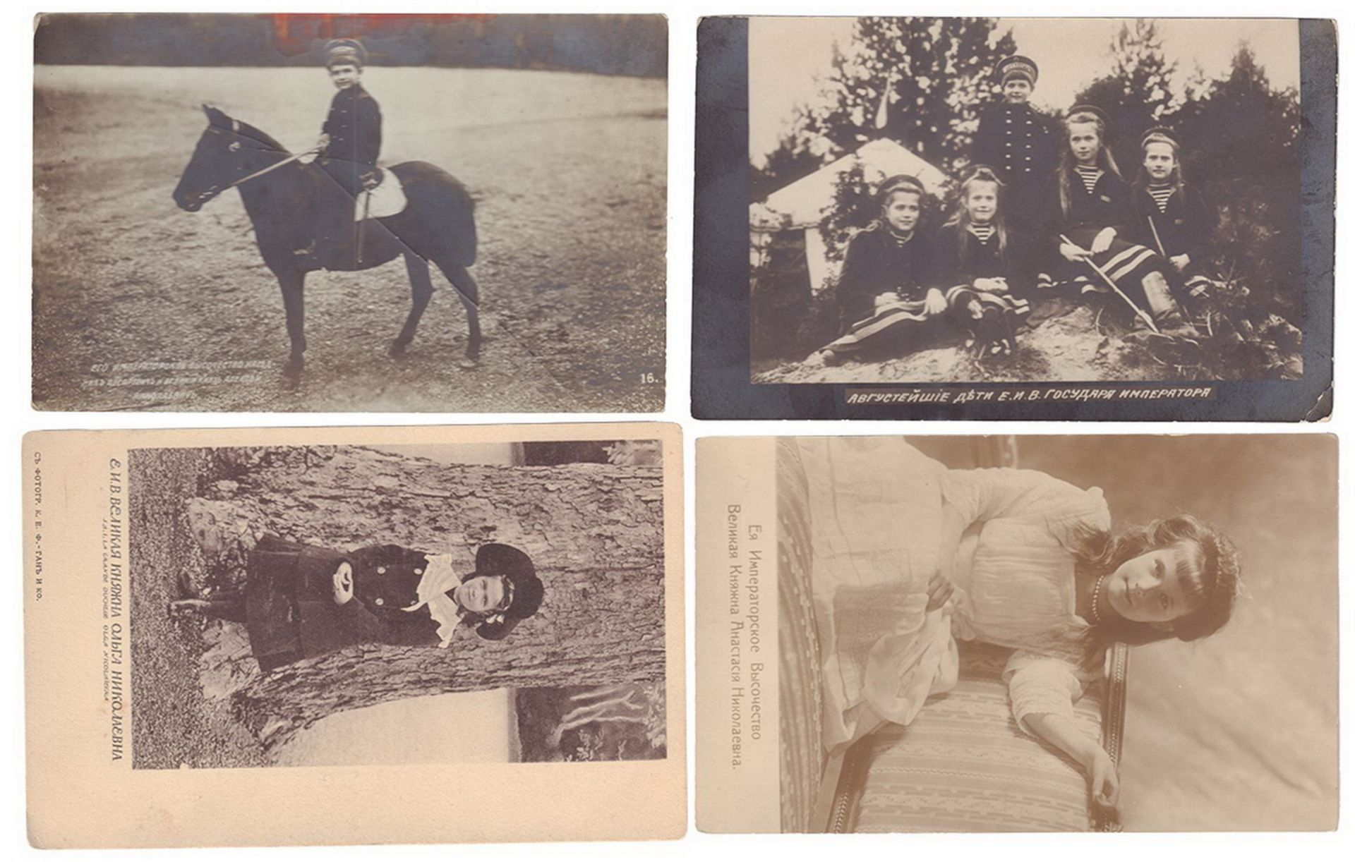"""[Romanov. Russian Empire]. Four postcards """"August children of His Majesty the Emperor"""". Early 20 cen"""