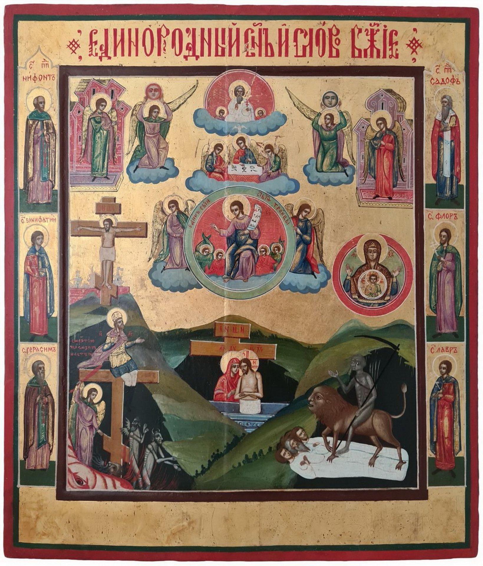 "Russian icon ""Only-Begotten Son"". - 19th century; 36x31 cm.<br>Tempera on wood with gilding, levkas. - Bild 2 aus 2"