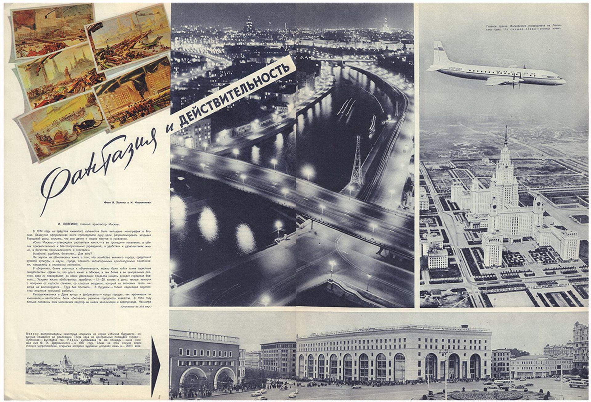 """Soviet Union"": Magazine. 11th (93) Anniversary Issue. Moscow, 1957. 40 pp.: ill.; 40x30 cm. <br>Ori - Bild 5 aus 5"