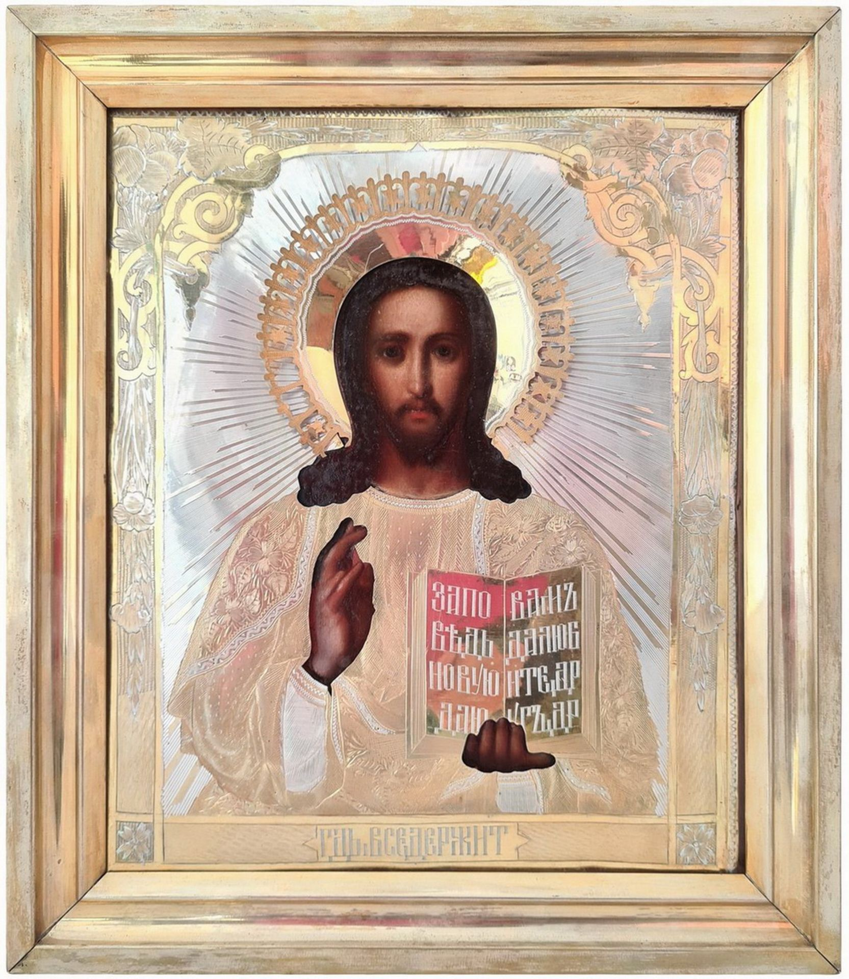 """Russian Icon """"Christ Pantocrator"""" with silver oklad and kyot. - Moscow, 19th century.; 35x30 cm. <br - Bild 3 aus 9"""