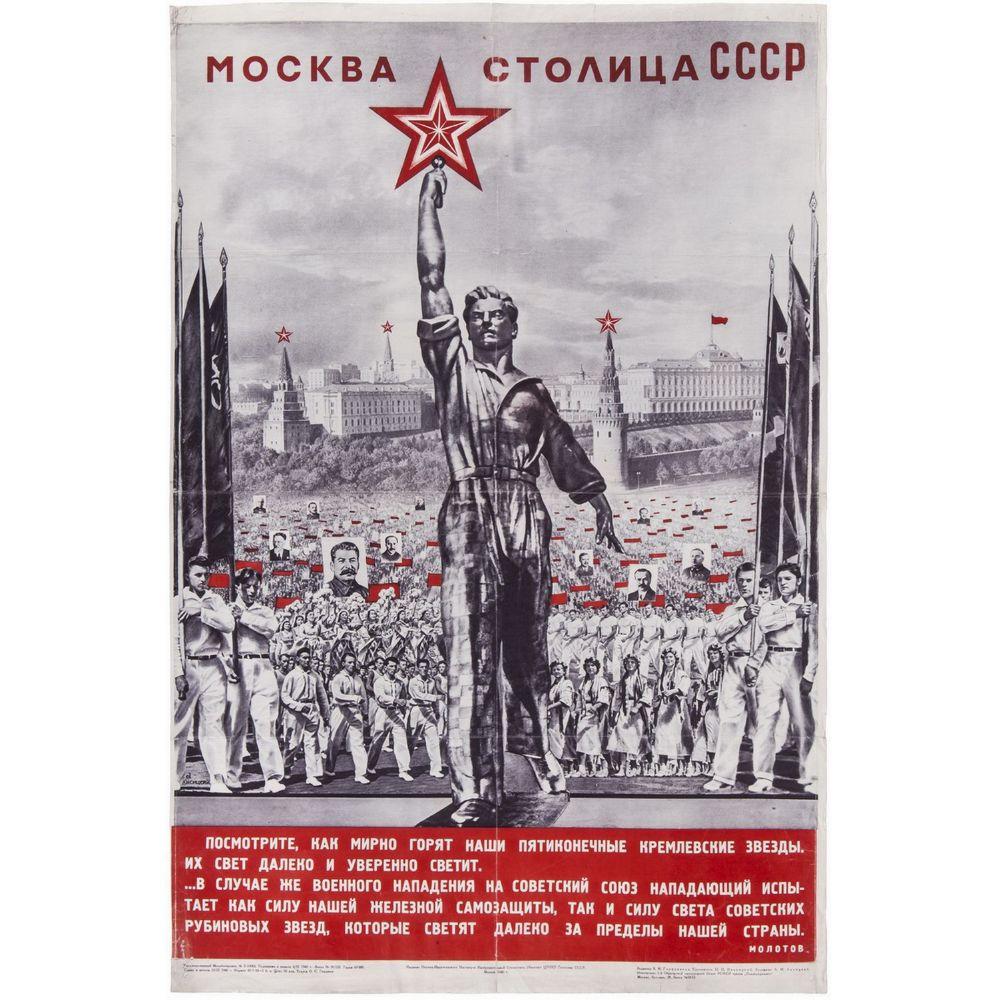 Ikonen. Dekorative und angewandte Kunst. Sowjetische Avantgarde in Büchern und Plakaten. Fotos. Gemälde und Grafiken