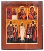 """[Russian]. A four partite icon.<br>""""The Mother of God of Unexpected Joy"""", '""""The Mother of God Soothe"""