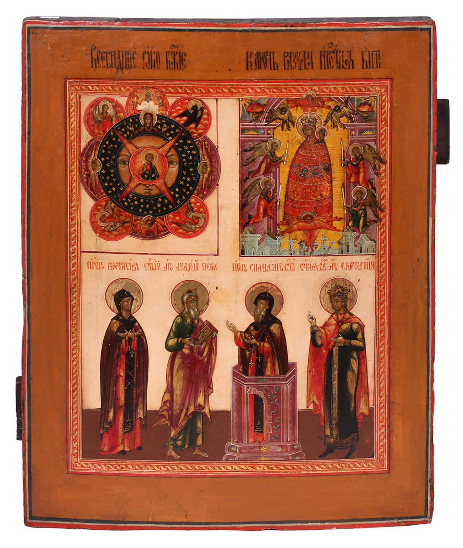 """[A Rare Russian Icon]. A Three Partite Icon: """"All-Seeing Eye Of God"""", """"Increase Of Reason"""", And Sele"""