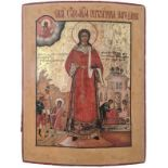 """Russian icon """"Archdeacon Saint Stephen"""". - 19th century; 34x26 cm.<br>Tempera on wood with gilding,"""