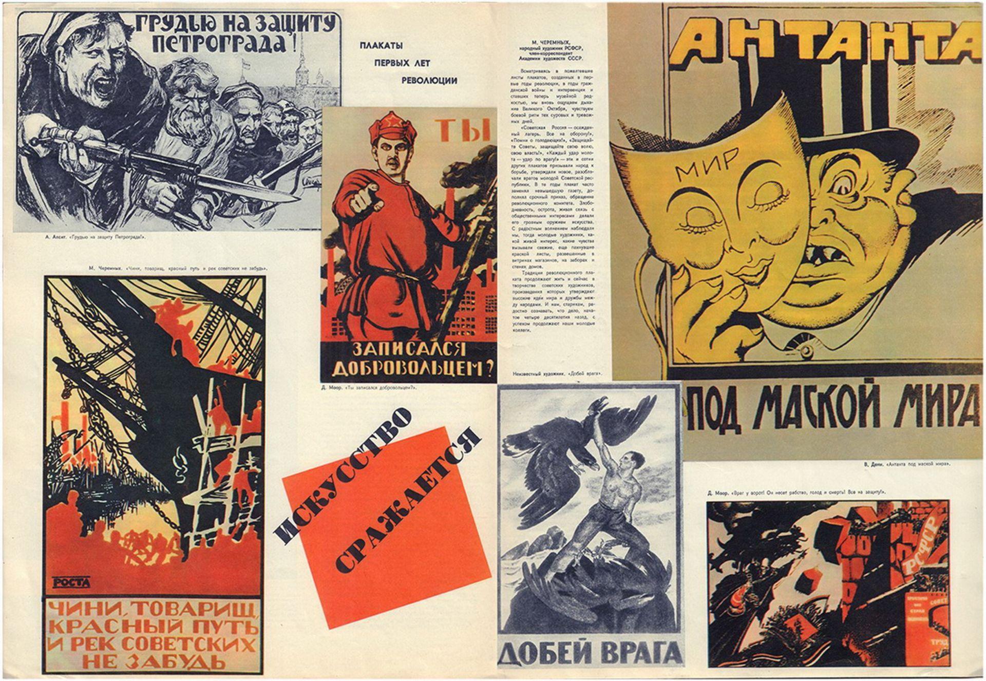 """Soviet Union"": Magazine. 11th (93) Anniversary Issue. Moscow, 1957. 40 pp.: ill.; 40x30 cm. <br>Ori - Bild 4 aus 5"