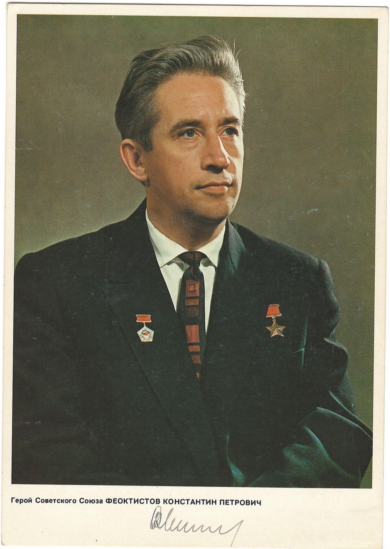 "[Soviet cosmonaut Konstantin Feoktistov, autograph]. Postcard ""Hero of the Soviet Union Konstantin F"