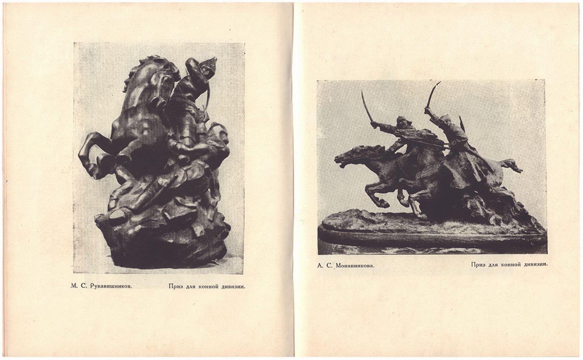 "[Soviet art]. Sculptures ""Russia-wide union ""Artist"". 1929-1932. Moscow, 1932. - 32 pp., [124] pp. w - Bild 2 aus 4"