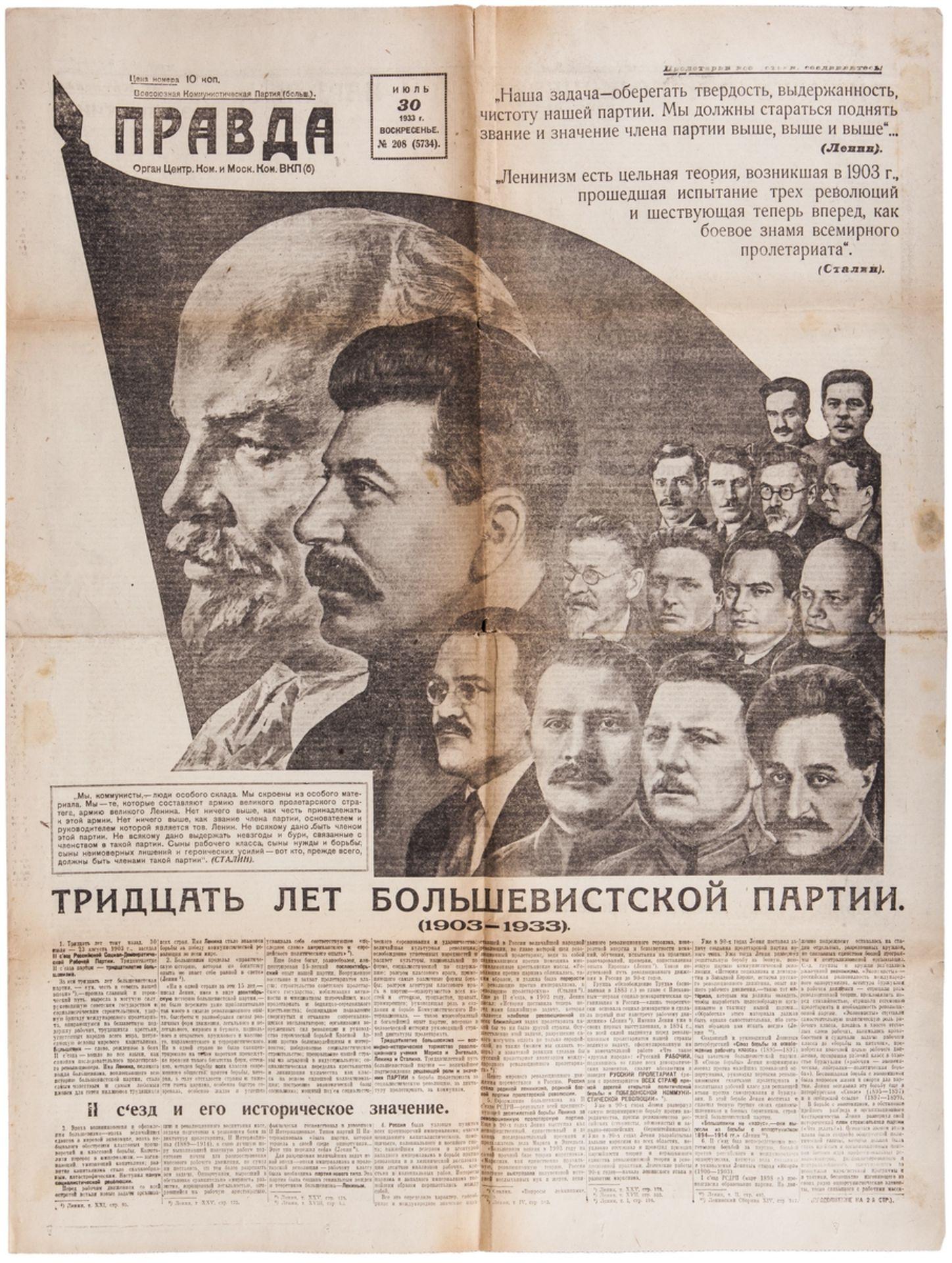 "[Soviet art. Gustav Klutsis, Design]. Newspaper ""Pravda"" [""Truth""]. Issue 208th, 30th July 1933. - 4"