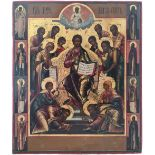 """Russian icon """"Christ Pantokrator"""" with selected saints. - 19th century; 35x30 cm. <br>Tempera on woo"""