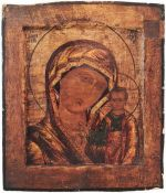"Russian icon ""Mother of God Kazanskaya"". - 18th century; 31x27 cm.<br>Tempera on wood, levkas."