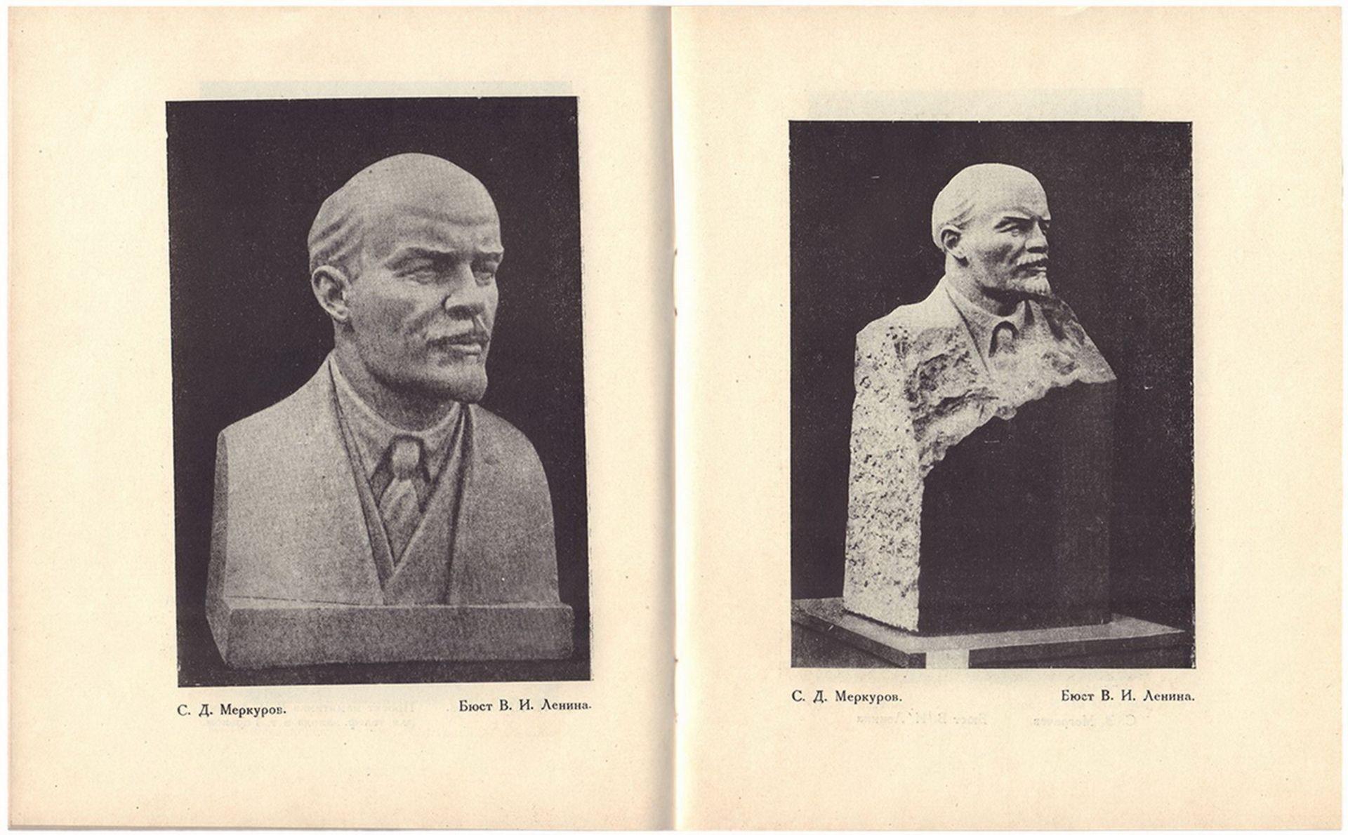 "[Soviet art]. Sculptures ""Russia-wide union ""Artist"". 1929-1932. Moscow, 1932. - 32 pp., [124] pp. w - Bild 3 aus 4"