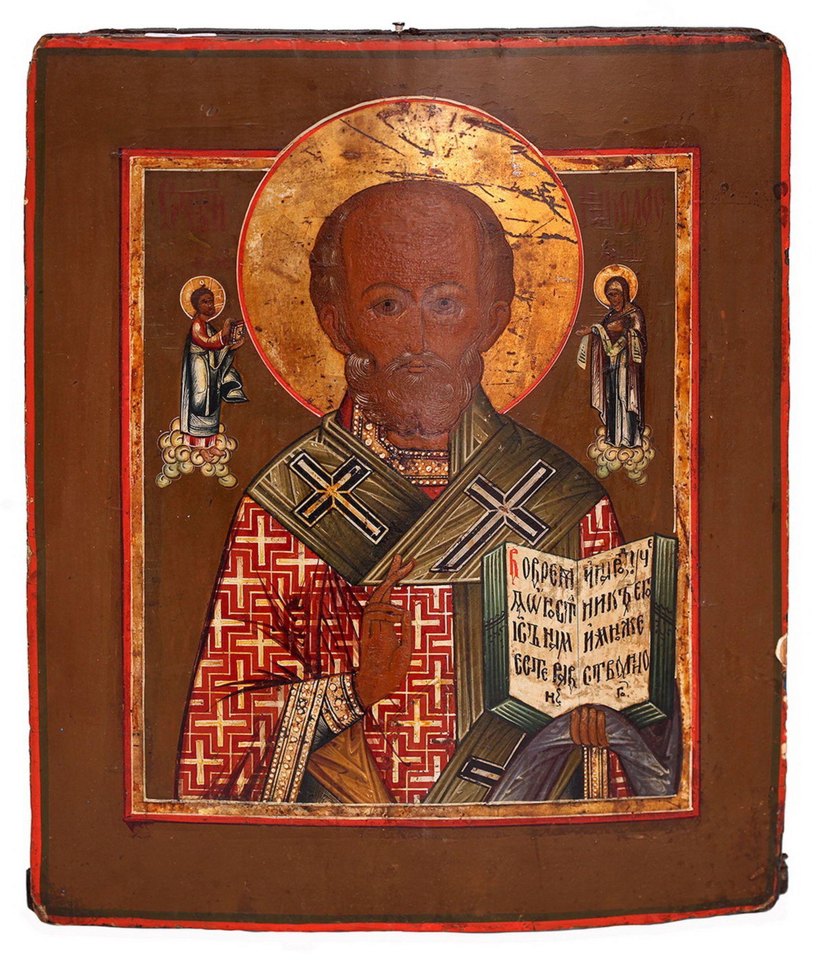"Russian Icon ""St. Nicholas Wonderworker"". - 19th Century. - 31x26 Cm.<br>Tempera on wood with gildin"