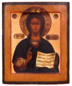 """Russian icon """"Christ Pantocrator"""" from a deisis. 19th century - 26,5x22 cm.<br>Tempera on wood (kovc"""