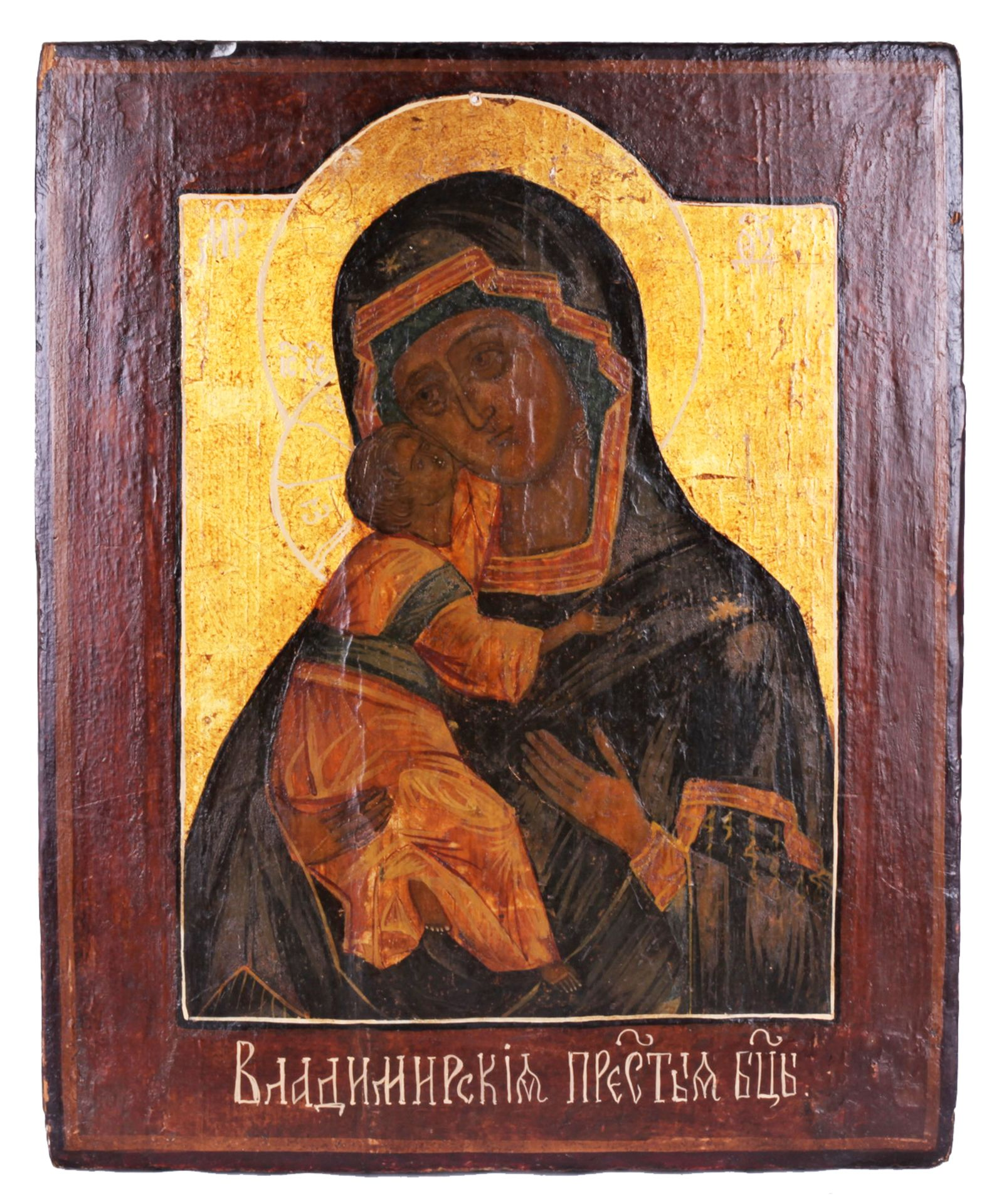 """Russian icon """"Our lady of Vladimir"""".<br>Wood, tempera, levkas. Russia, 19th century. 33x25 cm."""