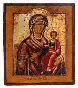 "Russian icon ""Smolenskaya Mother of God"". 19th century. - 31x26 cm.<br>Tempera on wood. gilding, lev"